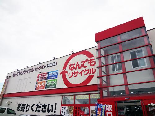 chitoseshinano