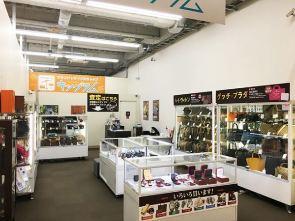 キングラム 和泉中央店 店舗画像