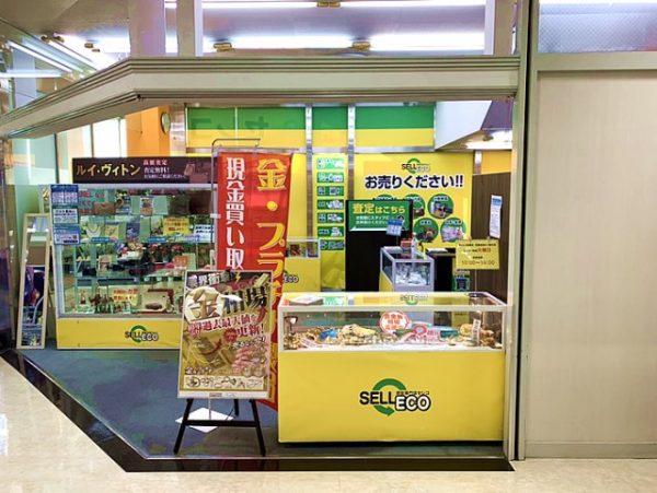 セレコ 鳴尾店 店舗画像