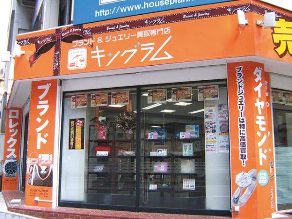 キングラム六甲道店