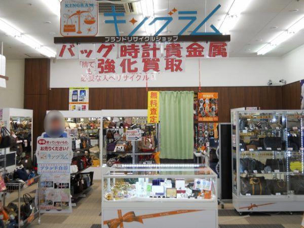 yamaguchi_rev2