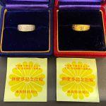 天皇陛下記念指輪